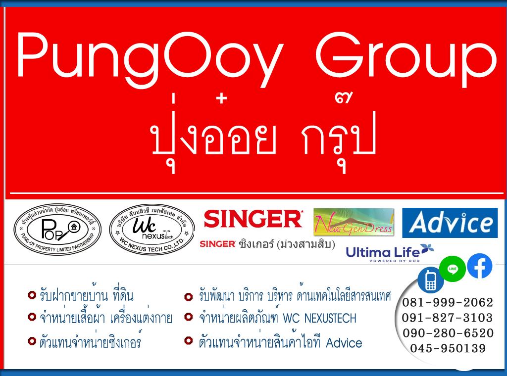 pungooy.com